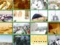 [36] Documentary - History of Quds - بیت المقدس کی تاریخ - Nov.18. 2012 - Urdu