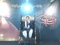 Qabre Asghar  -  Marsiya by Brother Sibtain in Faisal Town, Lahore  -  Urdu