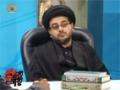 [4] قیام سے قیام تک - Analytic Discussion on Post Karbala Events - Urdu