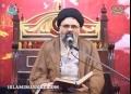 [05] Muharram1434 - Dushman-Shanasi Az-Nazar-e-Quran Wa-Ashura - Ustad Syed Jawad Naqvi - Urdu