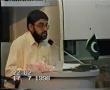 Sectarianism - Day 3 of 4 - By Agha Syed Ali Murtaza Zaidi - Urdu