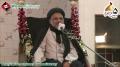 [05] Muharram1434 - Insaniyat aur Karbala - H.I. Hasan Zafar Naqvi - Urdu