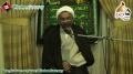 [05] Muharram 1434 - Maktab-e Tashayyo Muhafiz-e Dine Islam - H.I. Shahid Raza Kashfi - Urdu