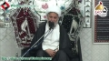 [05] Muharram 1434 - Sunan-e Ilahi - H.I. Ghulam Abbas Raisi - Urdu