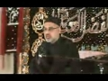 [04] Muharram 1434 - Qualities of those who help Imam A.S - Maulana Syed Ali Murtaza Zaidi - Urdu