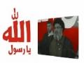 Labbeyk ya Rasul Allah لبيك يا رسول الله - Arabic