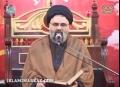 [06] Muharram1434 - Dushman-Shanasi Az-Nazar-e-Quran Wa-Ashura - Ustad Syed Jawad Naqvi - Urdu