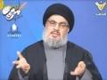 [04] Muharram 1434 Sayed Hassan Nasrallah السيد حسن نصر الله الليلة السابع محرم Arabic