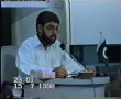 Sectarianism - Day 1 of 4 - By Agha Syed Ali Murtaza Zaidi - Urdu