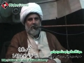 [06] Muharram 1434 - Ilmo Marefat - H.I. Raja Nasir Abbas - Urdu