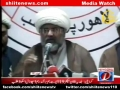[Media Watch] MWM Press Conference - Lahore - 21 Nov 2012 - Urdu