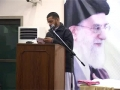 Islamic Revolution - Tarana by Brother Sibtain on the Anniversary of the Islamic Revolution in Prince Hall Lahore - Urdu