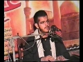 MERA SALAM HO - Marsiya by Brother Sibtain in Muridkai Village - Urdu
