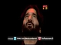 Ya Ali (a.s) - Nadeem Sarwar Noha 2012-13 - Urdu