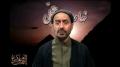 [05] Muharram 1434 - Nakaami k Asbab aur un ka Hal - Moulana Jan Ali Shah Kazmi - Urdu