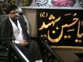 [09] Muharram 1434 - Characteristics of People in Heaven - Maulana Adeel Raza - Urdu