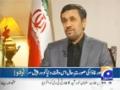 Capital Talk 22 November 2012 (Ahmadinejad Exclusive Interview Full ) On Geonews - Urdu