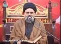 [08] Muharram1434 - Dushman-Shanasi Az-Nazar-e-Quran Wa-Ashura - Ustad Syed Jawad Naqvi - Urdu