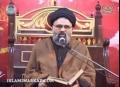 [09] Muharram1434 - Dushman-Shanasi Az-Nazar-e-Quran Wa-Ashura - Ustad Syed Jawad Naqvi - Urdu