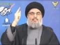 [06] Muharram 1434 Sayed Hassan Nasrallah السيد حسن نصر الله - التاسع من محرم Arabic