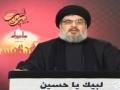 السيد حسن نصر الله - يوم العاشر من شهر محرم Nov. 25, 2012 - Arabic