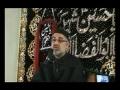 [08] Muharram 1434 - Qualities of those who help Imam A.S - Maulana Syed Ali Murtaza Zaidi - Urdu