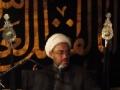 [09] Muharram 1434 - Reflections of Mercy - H.I. Hayder Shirazi - English