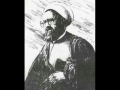 [Audio][09] Distortions of Ashura - by Martyr Ayatullah Murtada Mutahhari - English