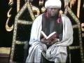 [06] Muharram 1434 - Hussaini Attributes - Sh. Husayn El-Mekki - English