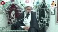 [09] Muharram 1434 - Sunan-e Ilahi - H.I. Ghulam Abbas Raisi - Urdu