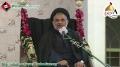 [08] Muharram1434 - Insaniyat aur Karbala - H.I. Hasan Zafar Naqvi - Urdu