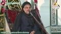 [08] Muharram1434 - Bandagi aur Karbala - H.I. Hasan Zafar Naqvi - Urdu