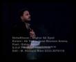 Ab Tuo khulwao Reesman Amma - Asghar Ali Syed Noha 2012-13 - Urdu