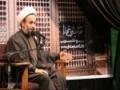 [06] رازهای عاشورا؛ راه سلوک، رمز ظهور؛ حجت الاسلام پناهیان - Farsi