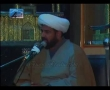 *MUST WATCH* Insaan Urfaa ki Nigah main By Agha Raja Nasir Abbas Jaferi - Majlis 3 Part A - Urdu