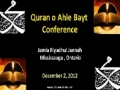 Quran o Ahlebayt Conference in Mississauga, Canada قراٌن و اہلیبیت کانفرنس - Urdu
