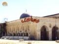 [45] Documentary - History of Quds - بیت المقدس کی تاریخ - Nov.30. 2012 - Urdu