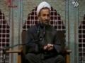 [07] رازهای عاشورا؛ راه سلوک، رمز ظهور؛ حجت الاسلام پناهیان - Farsi