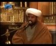Insaan Urfaa ki Nigah main By Agha Raja Nasir Abbas Jaferi - Majlis 4 - Urdu