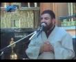 Insaan Urfaa ki Nigah main By Agha Raja Nasir Abbas Jaferi - Majlis 5 Part B - Urdu