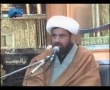 Insaan Urfaa ki Nigah main By Agha Raja Nasir Abbas Jaferi - Majlis 5 Part A - Urdu