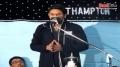 [Moharram 1434H] Noha by Farhan Ali Waris - Maa ki aaghosh se woh jaam piya - Northampton 2012 - Urdu - Arabic