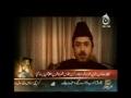 Last Majlis-e Aza by Shaheed Agha Aftab Haider Jafry - Urdu