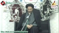 [05] Muharram1434 - Barre Sagheer me Azadari ka qayam - H.I.S. Munawwar Ali Naqvi - Urdu