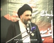 [CLIP] Banya or Business man Aql and what is Ishq - Ustad Syed Jawad Naqvi - Urdu