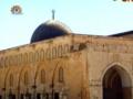 [49] Documentary - History of Quds - بیت المقدس کی تاریخ - Dec.04. 2012 - Urdu