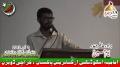 [یوم حسین ع] Ay Jawan Saal Meri - Noha by Brother Atir Haider - Dawood Eng College - Urdu
