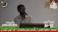 [یوم حسین ع] Ay Kash Main bhi Hota - Noha by Brother Atir Haider - Dawood Engg College - 18 Muharram - Urdu