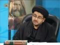 [21] قیام سے قیام تک - Analytic Discussion on Post Karbala Events - Urdu