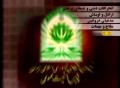 مستند انحرافات دینی Religious Biases - Farsi